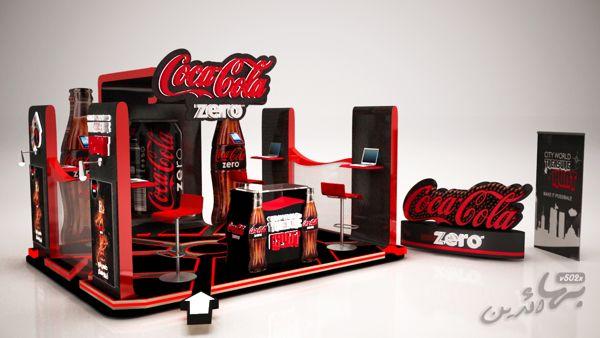 Corner Exhibition Stands Zero : Coca cola zero city world treausre hunt booth by