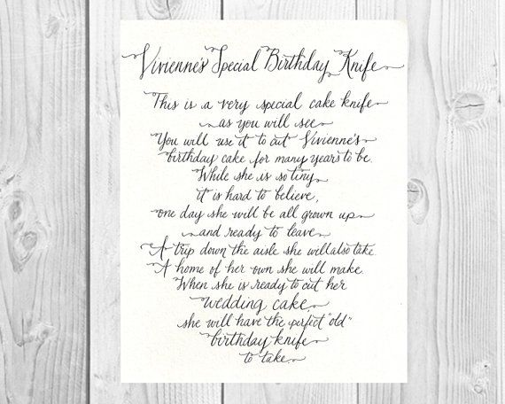 Astonishing Image Result For Birthday Knife Poem With Images Baby Shower Personalised Birthday Cards Bromeletsinfo