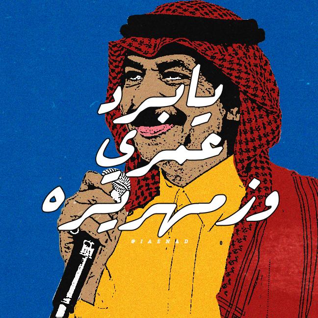 Pin By Tahani On بوب ارت Art Parody Art Jokes Pop Art Drawing