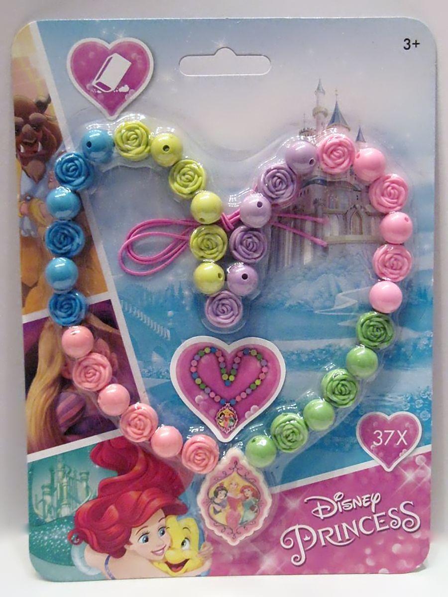 Disney - Princess- Bastelset Radiergummiperlen & Radiergummianhänger 37tlg. - Diesen und weitere Artikel finden Sie bei Marias-Einkaufsparadies.de! (www.marias-einkaufsparadies.de)