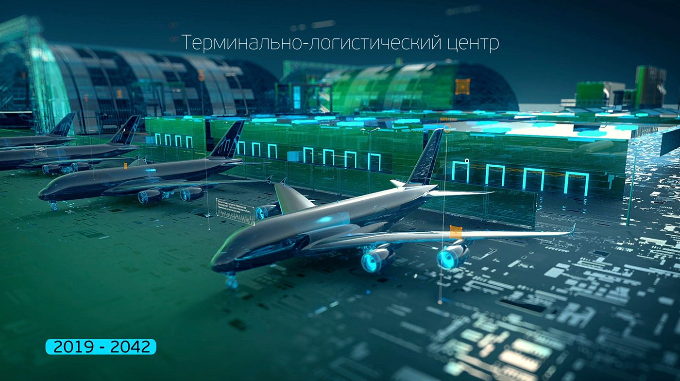 Behance for you international airport visualisation