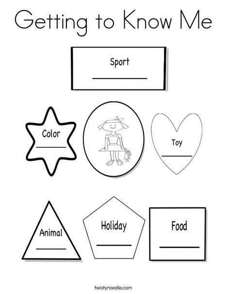 Getting To Know Me Coloring Page Super Coloring Pages All About Me Preschool Coloring Pages For Boys