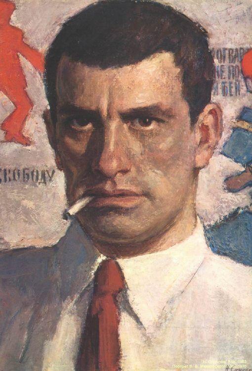 Portrait of Vladimir Mayakovsky(born  19 July 1893-died 14 April 1930)