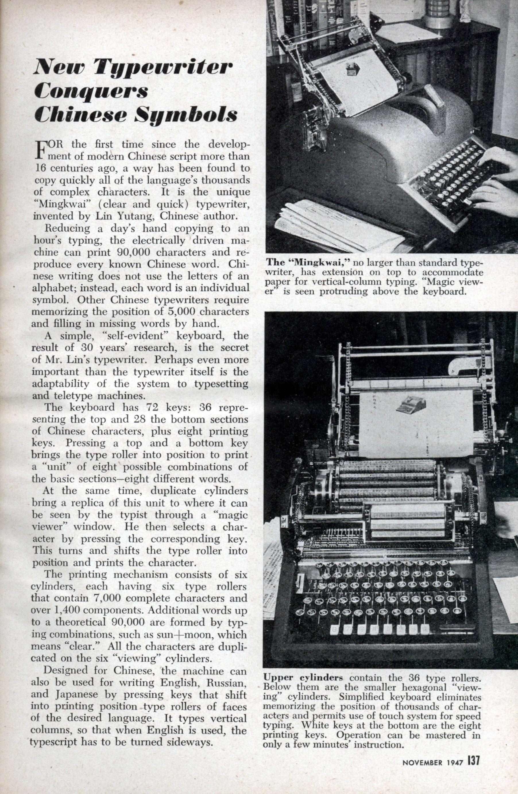 chinese_typewriter.jpg (1804×2761) New typewriter