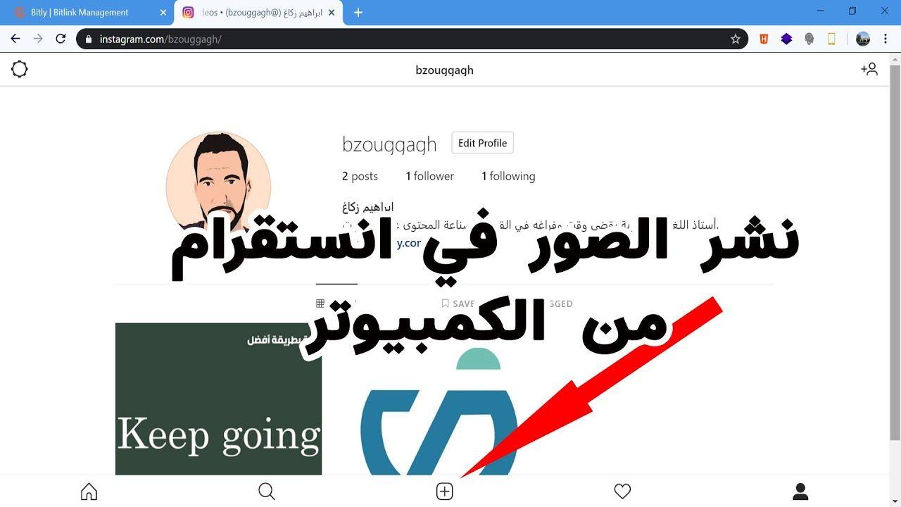 Pin On انترنت ومواقع مفيدة