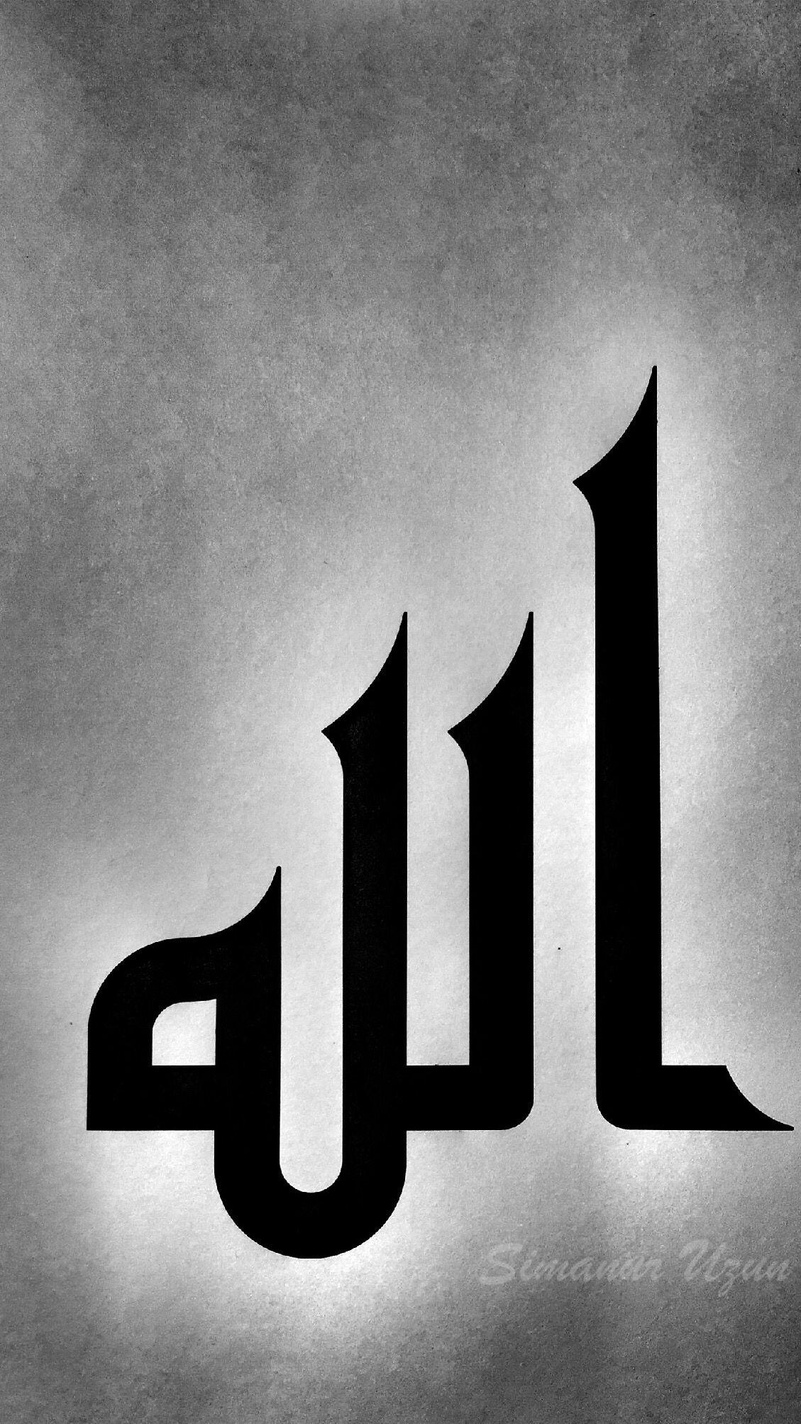 Kûfi Allah Seni islamis, Seni kaligrafi