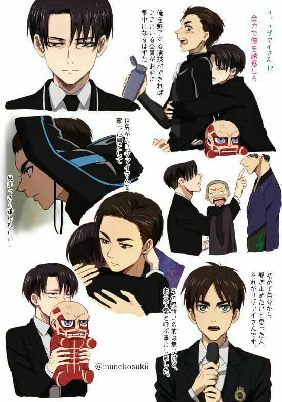 Eren, Levi, yaoi, EreRi, RiRen, Yuri!!! on Ice, crossover ...