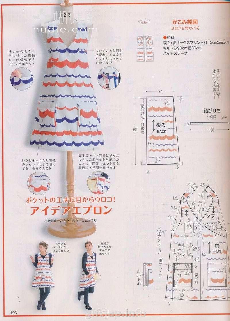 Pin de Manoli Lopez en Patrones y costuras   Costura, Patrones y ...