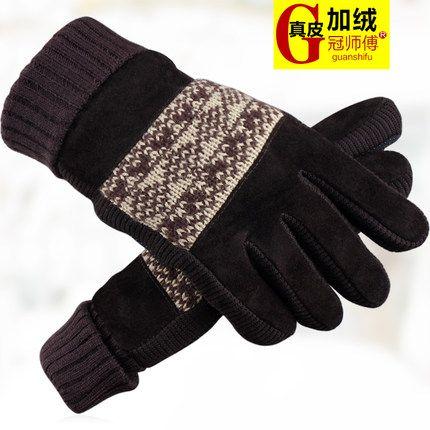 加絨皮手套男冬加厚防寒保暖男士棉手套冬季真皮手套騎車秋冬防風