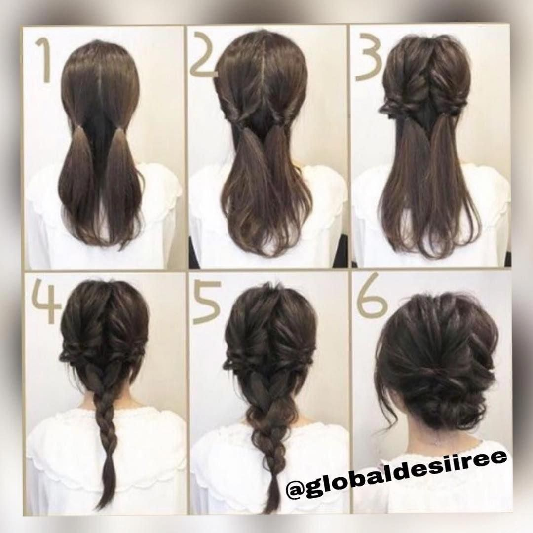 New The 10 Best Easy Hairstyles In The World Easy Hairstyles For Medium Hair For School Quick Morni Medium Hair Styles Long Hair Styles Thick Hair Styles