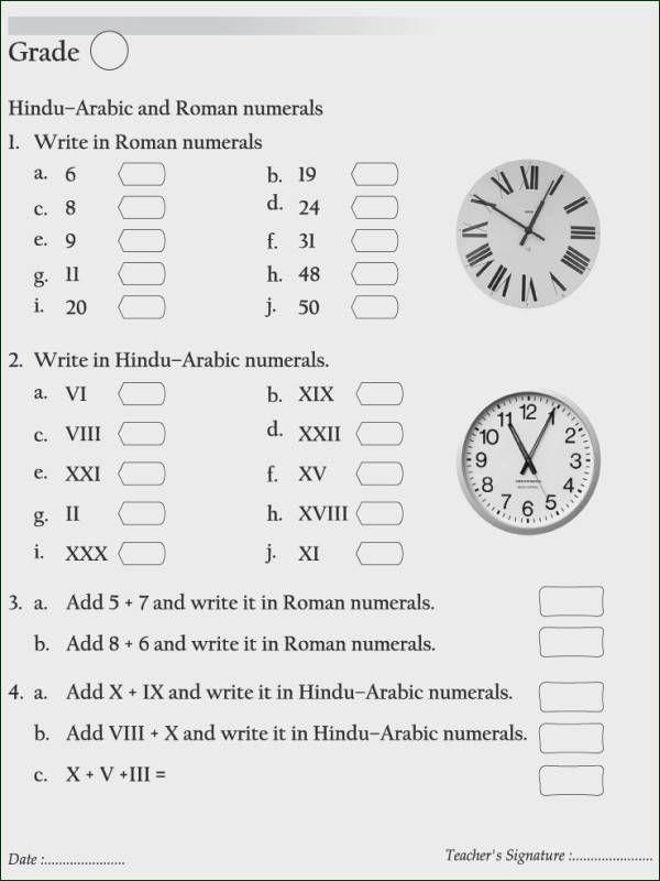 Roman Numerals Worksheet Pdf or Roman Numerals Worksheet