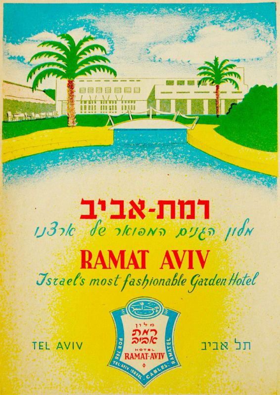 Httpwww Overlordsofchaos Comhtmlorigin Of The Word Jew Html: 1954 VINTAGE Advertising LITHOGRAPH POSTER Israel TEL AVIV
