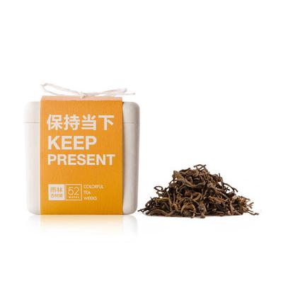 Sku Bt002001 Brand Yulin Lab Name Yulin Lab Yulin Lab 52 Weeks Old Trees Fermented Pu Er Loose Tea 40g Tea Type Dark Tea Tea Variety Pu Er Style Ferm