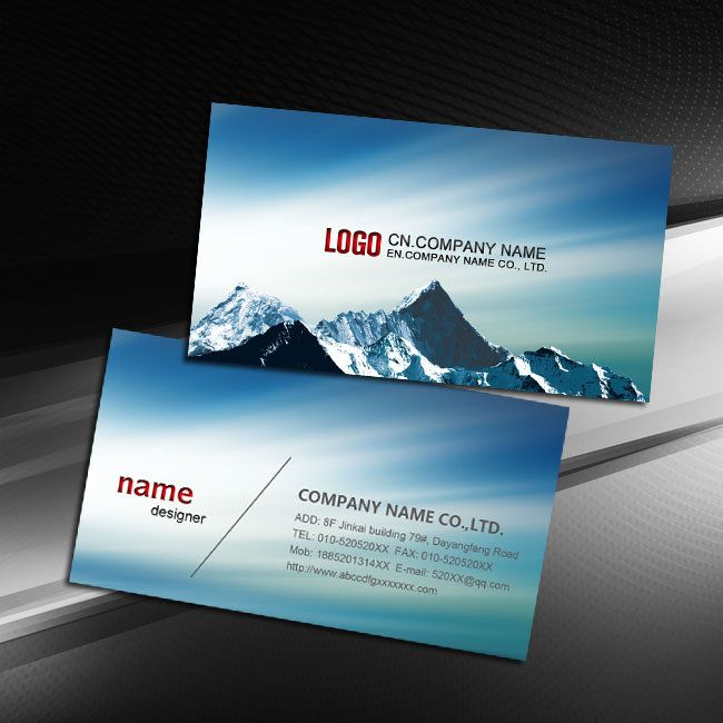 Air Enterprise Culture Business Card Psd Templates Download Cagreen