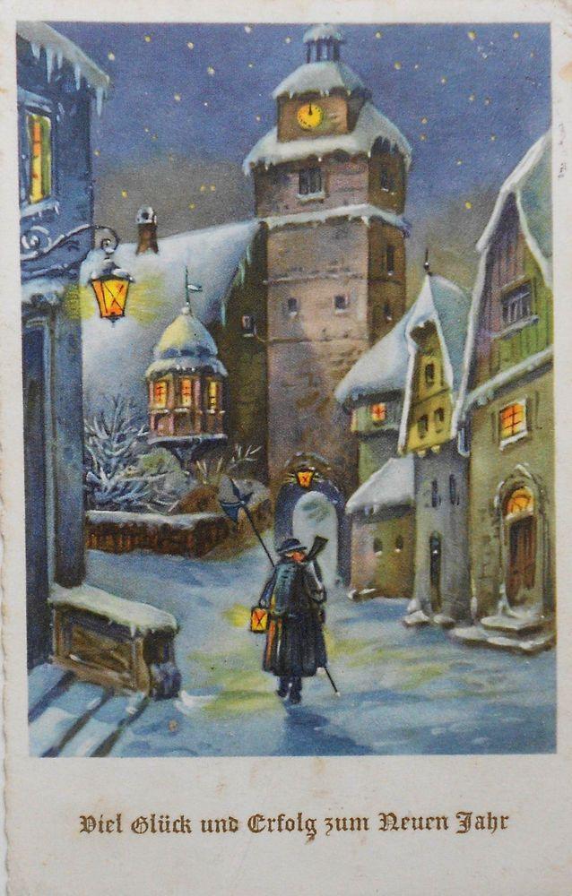Alte Glückwunschkarte – NACHTWÄCHTER an Neujahr in verschneiter Stadt – c1952