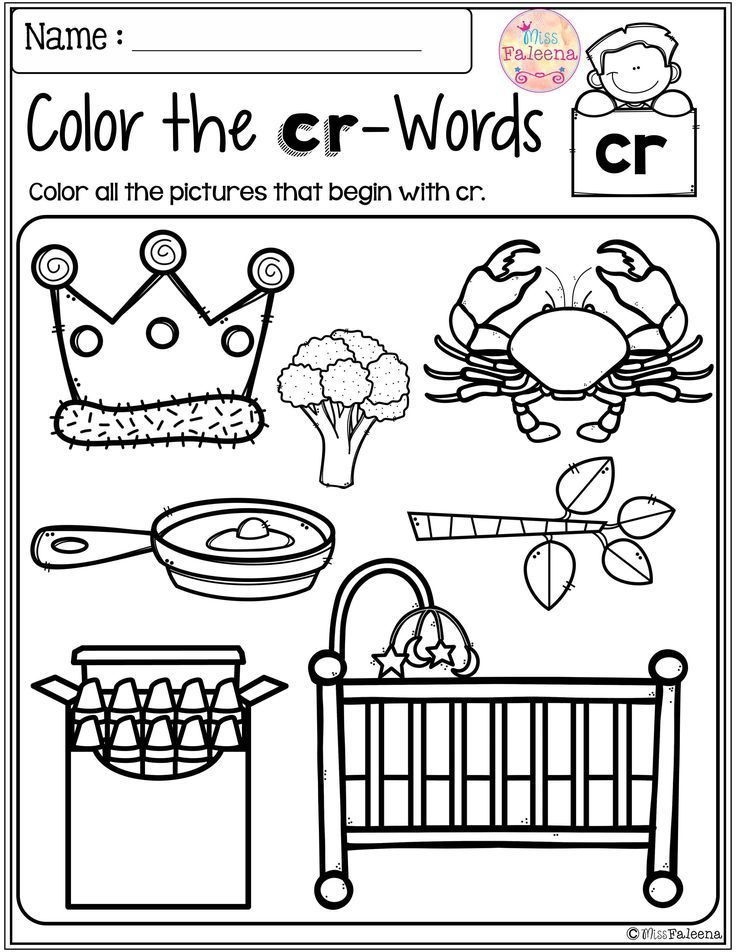 The Beginning Blends Activities (R-Blends) | Pinterest