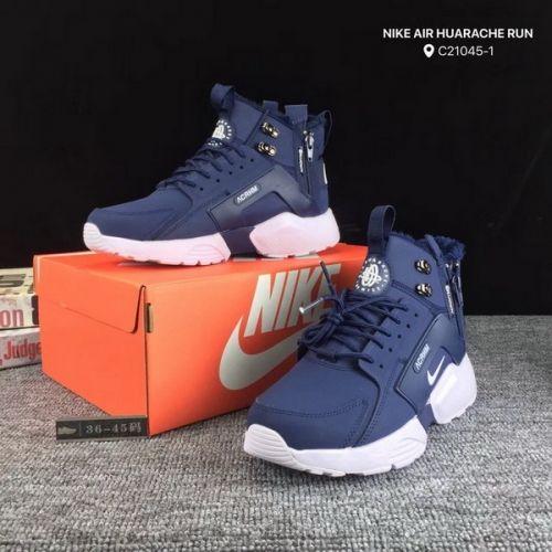 size 40 fdb84 0c156 Nike Air Huarache Mid Nebs Mens Womens Peacock Blue