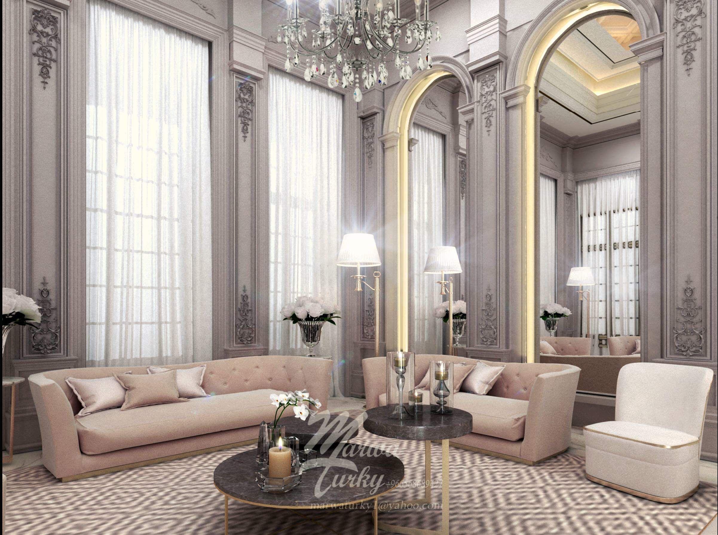 مجلس نساء Remodel Bedroom Home House