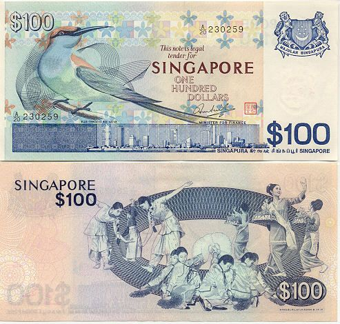 Pin By Kimberly Adams On 40 Before 40 Banknotes Design Currency Design Banknotes Money