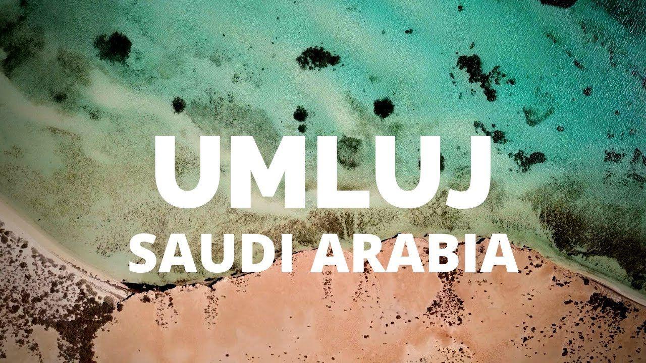 Middle East Travel Tropical Paradise In Saudi Arabia Umluj Islands أم Saudi Arabia Tourism Saudi Arabia Tropical Paradise