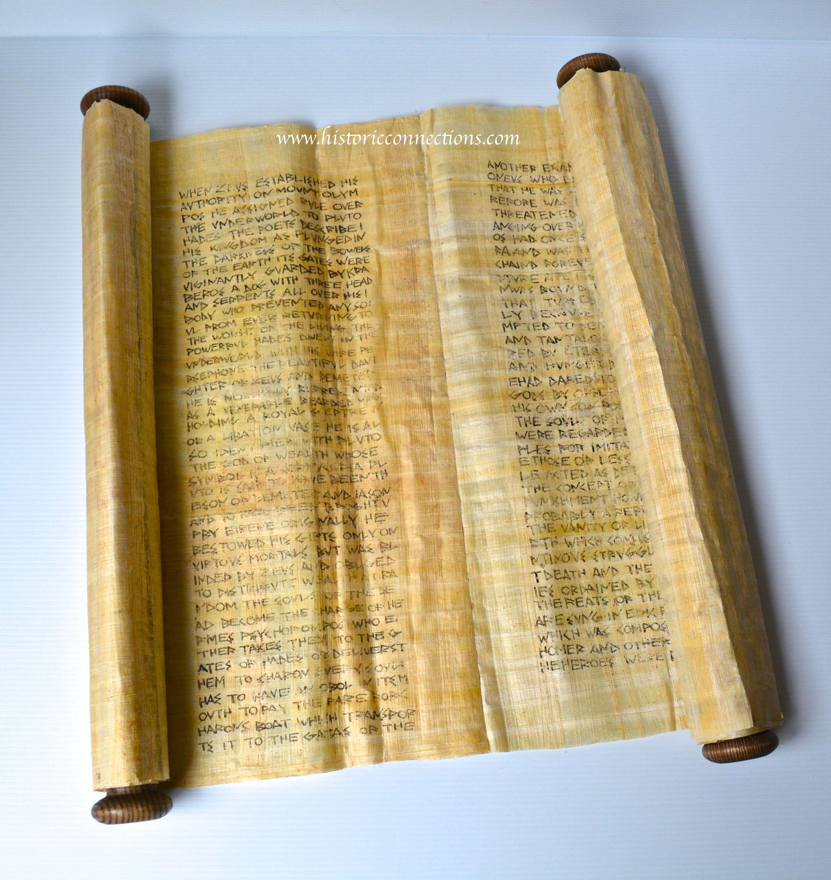 библиотека папирусов картинка желобок это