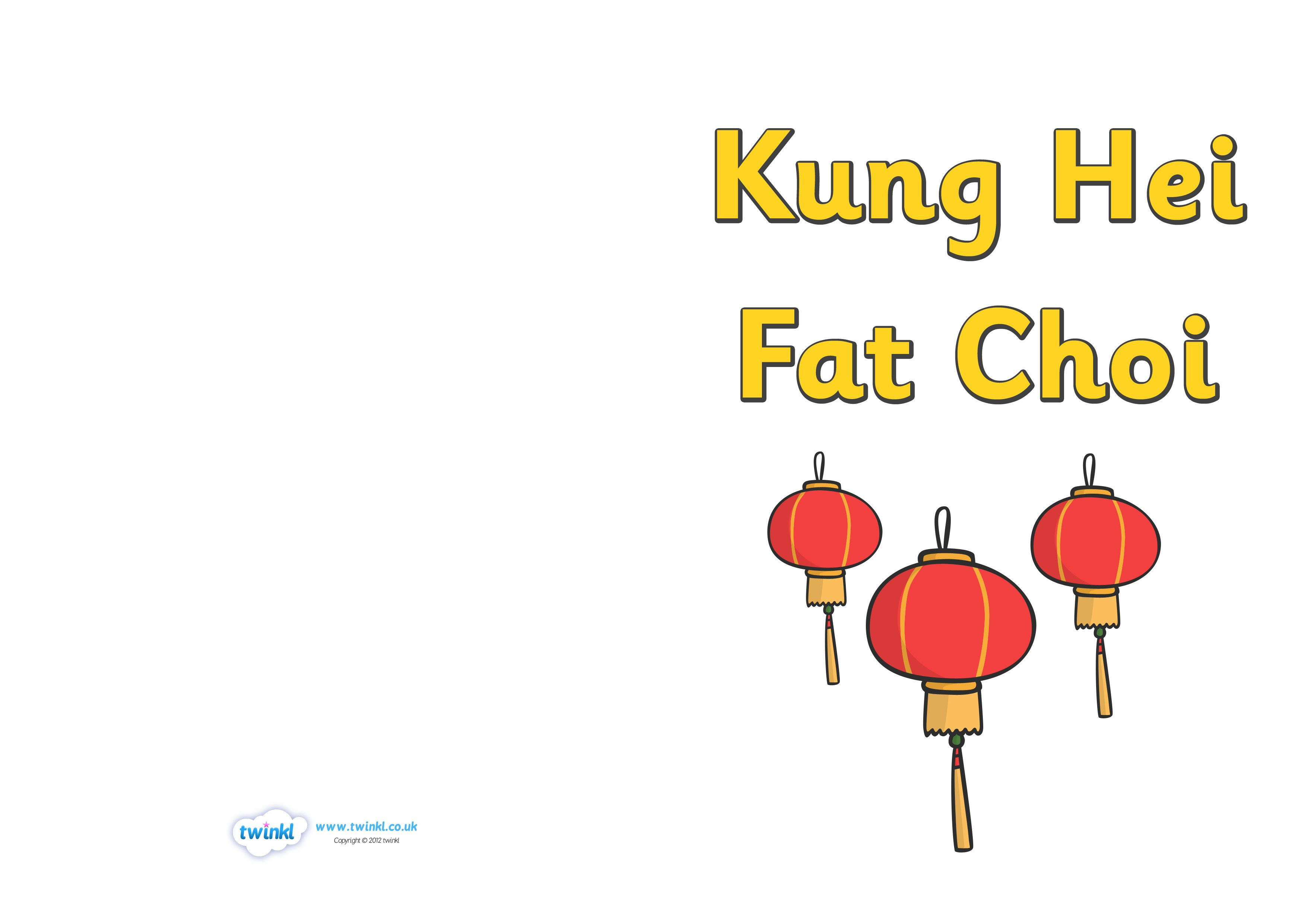Kung hei fat choi greeting card templates pop over to our site encourage your children write greeting cards to their friends or family with these handy templates find this pin and more on chinese new year kristyandbryce Images