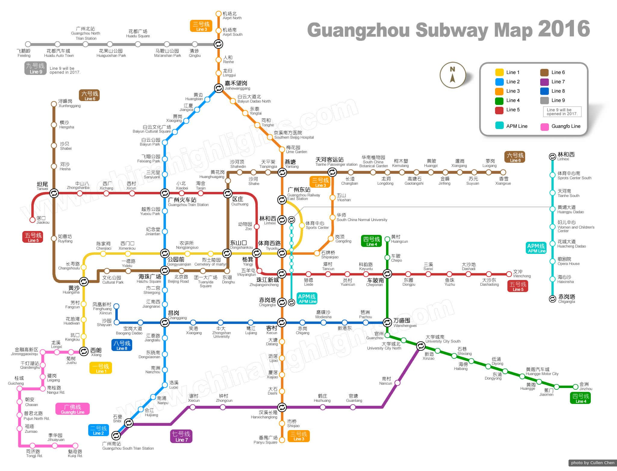 Guangzhou Subway Map 2017.Guangzhou Maps Traveling To China And Other International Sites