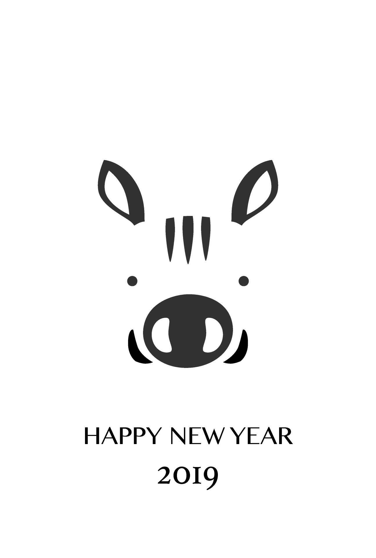 可愛いイノシシ顔マークの年賀状のフリーダウンロード画像ii Graphic