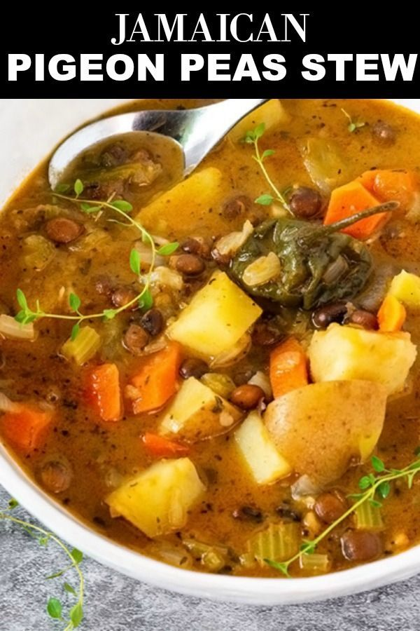 Jamaican Pigeon Peas Stew This flavorful Jamaican pigeon peas stew also known as gungo peas are really easy to prepare, pigeon peas simmered with potato, carrot, sweet potato, celery, herbs, and spices, you will make over and over again.