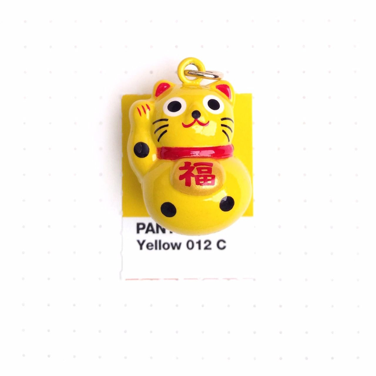 Pantone Yellow 012 Color Match Lucky Cat Bell Wishing Y All A Happy New Year And A Blessed 2016 Thank You Sneak Peek Photo From Ya Nada Es Igual Iguales