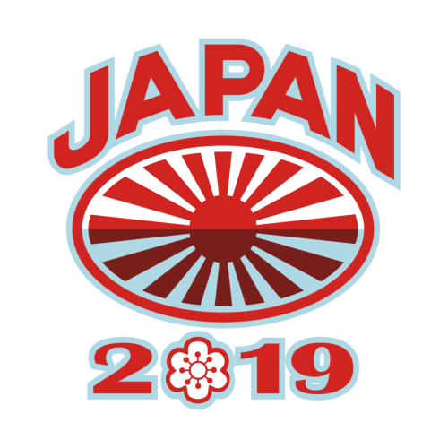 Japan 2019 Rugby Rugby Ball Rugby Japan