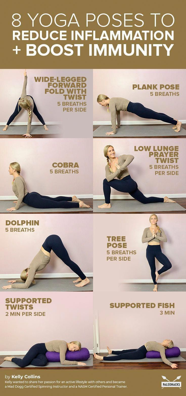 8 Yoga Poses to Reduce Inflammation and Boost Immunity. #exercise #exercises #exercisefitness #worko...