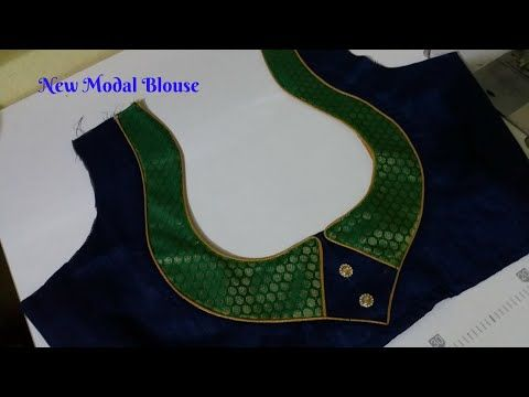 0a3a6a53778 very popular new modal blouse back neck design cutting and stitching -  YouTube
