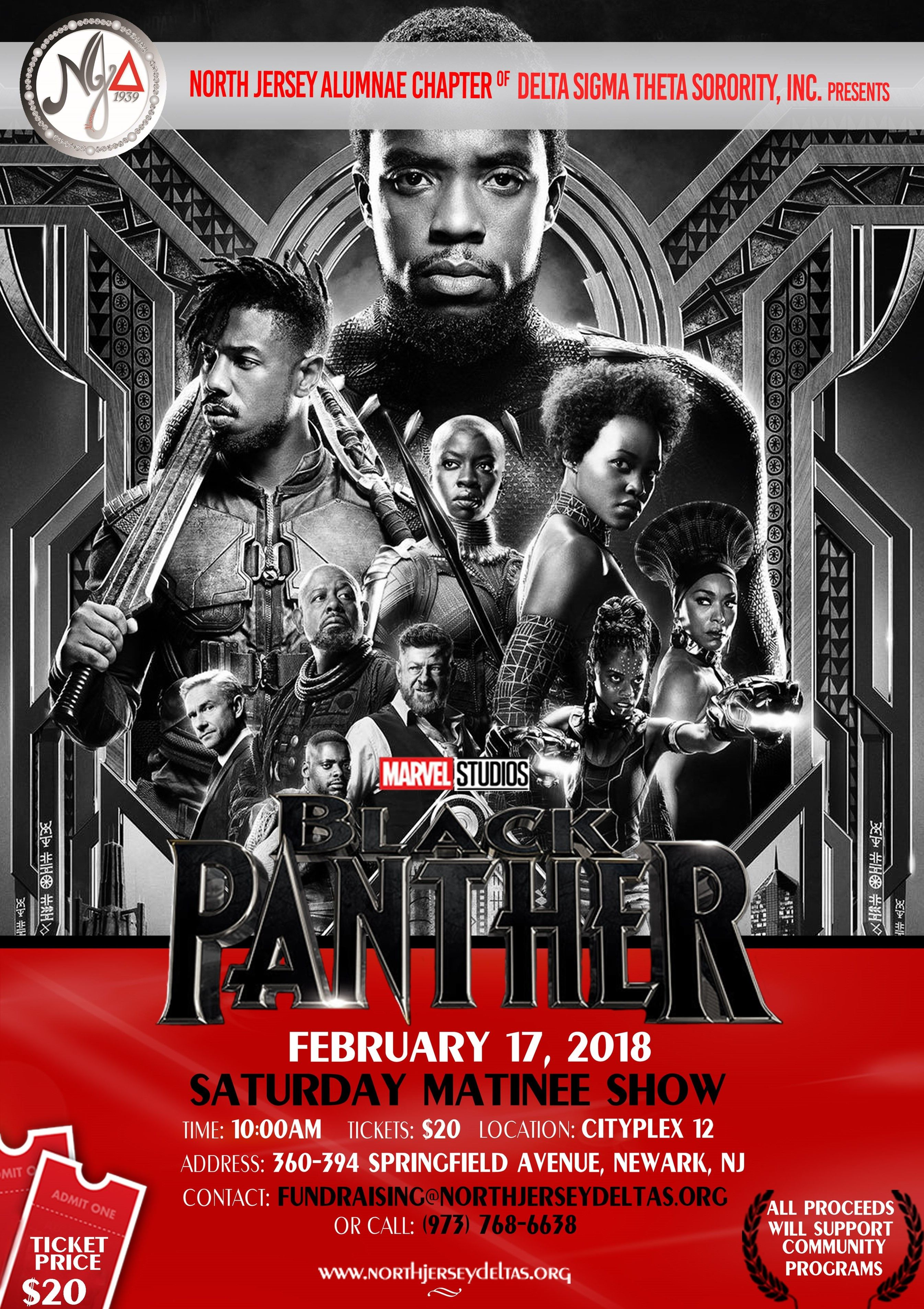 Another Day Another Flyer Black Panther Movie Screening