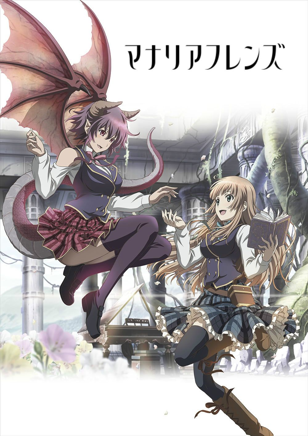 Manaria Friends 01 10 (With images) Friend anime