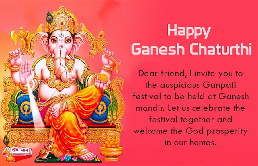 Happy Ganesh Chaturthi Invitation Card Images Ganesh Chaturdashi Ganpati Invitation Card Happy Ganesh Chaturthi Ganesh