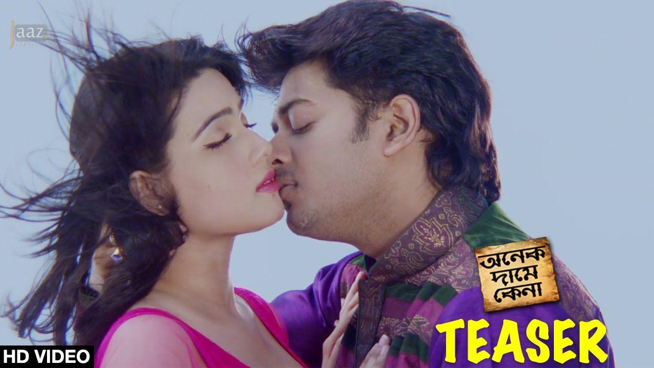 Enjoy movies online HD Bengali Romantic, Action movie Onek