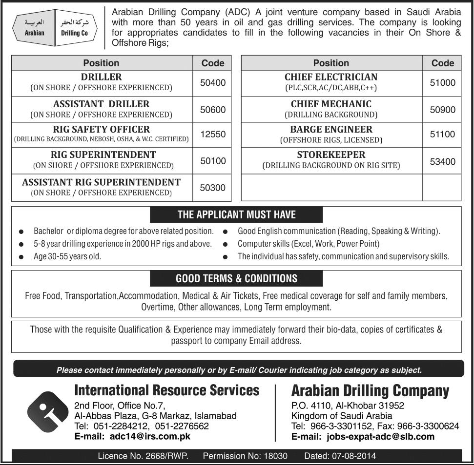 Arabian Drilling Company (ADC) A joint venture company