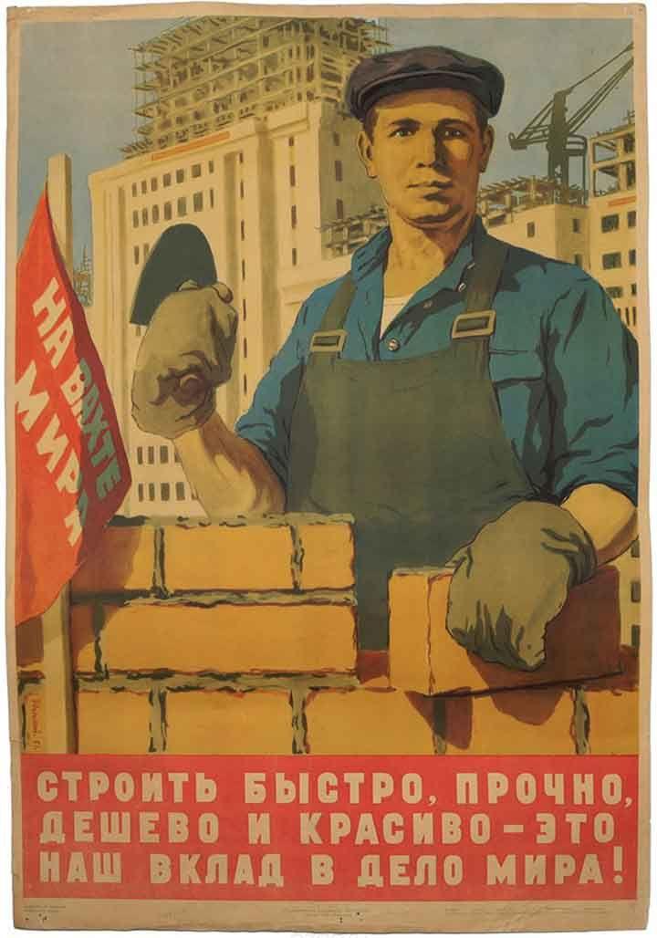 Советские картинки о работе
