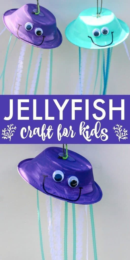 This hanging jellyfish craft is an easy summer kids activity! Pair it with an ocean studies unit or after a visit to the aquarium. #ocean #kidscraft #craftsforkids
