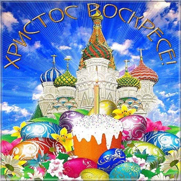 Дню россии, открытки о пасхе для детей