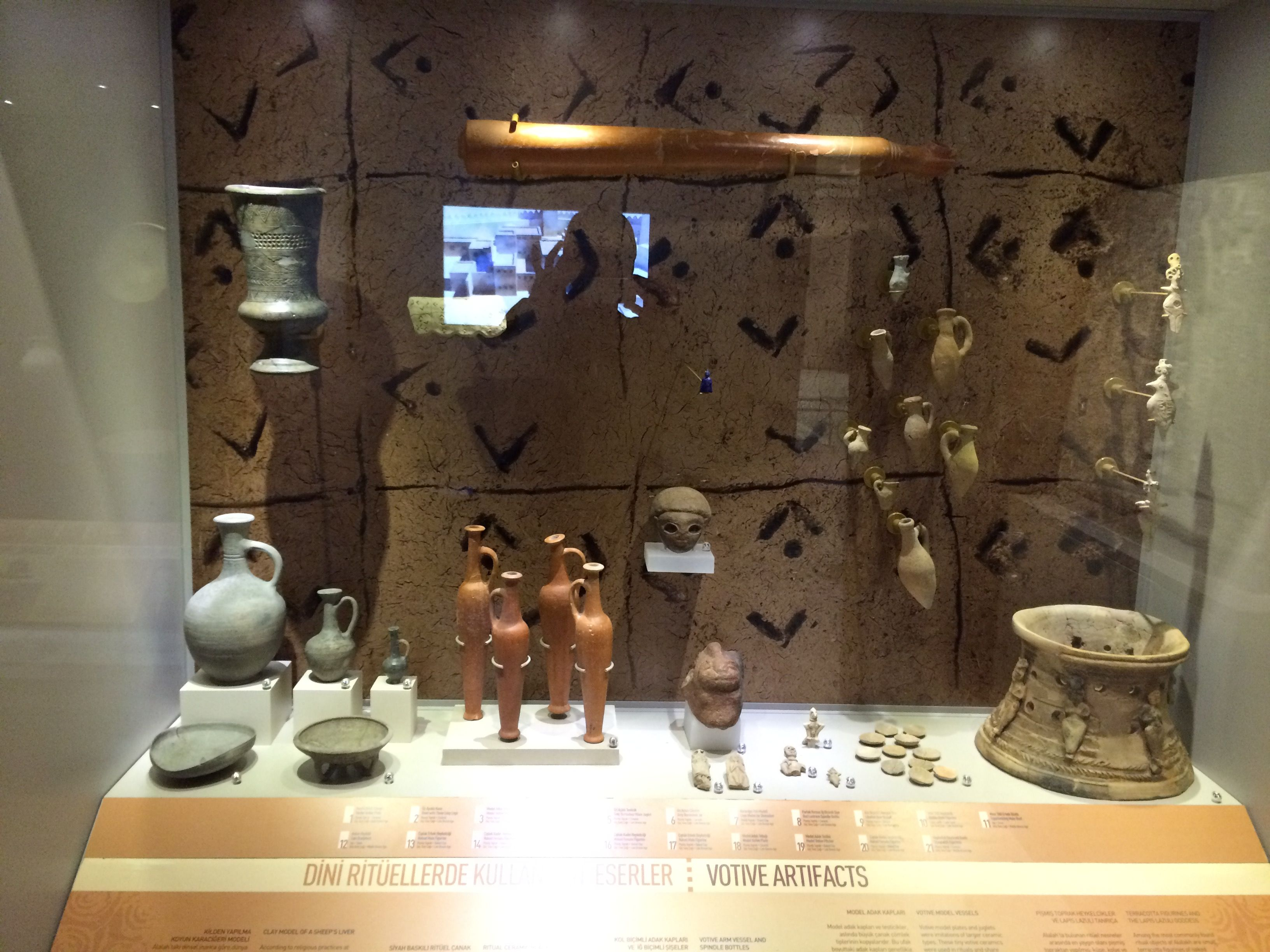 Hatay Archeology Museum - Votive Artifacts