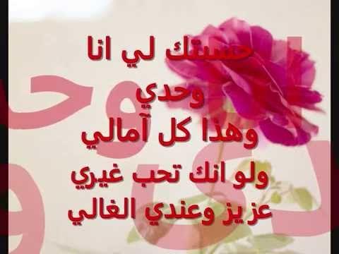 عبادي الجوهر حسبتك لي Art Arabic Calligraphy