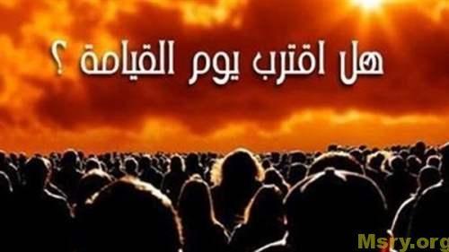 ما لا تعرفه عن علامات يوم القيامة الصغرى والكبرى بالتفصيل موقع مصري Lockscreen Movie Posters Day