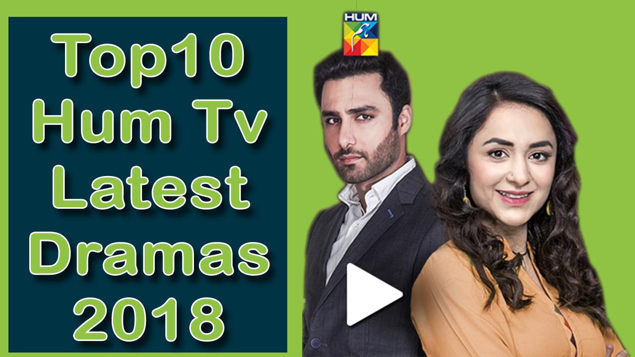 Top 10 Hum TV Dramas List 2018 | Best Pakistani Dramas | Top