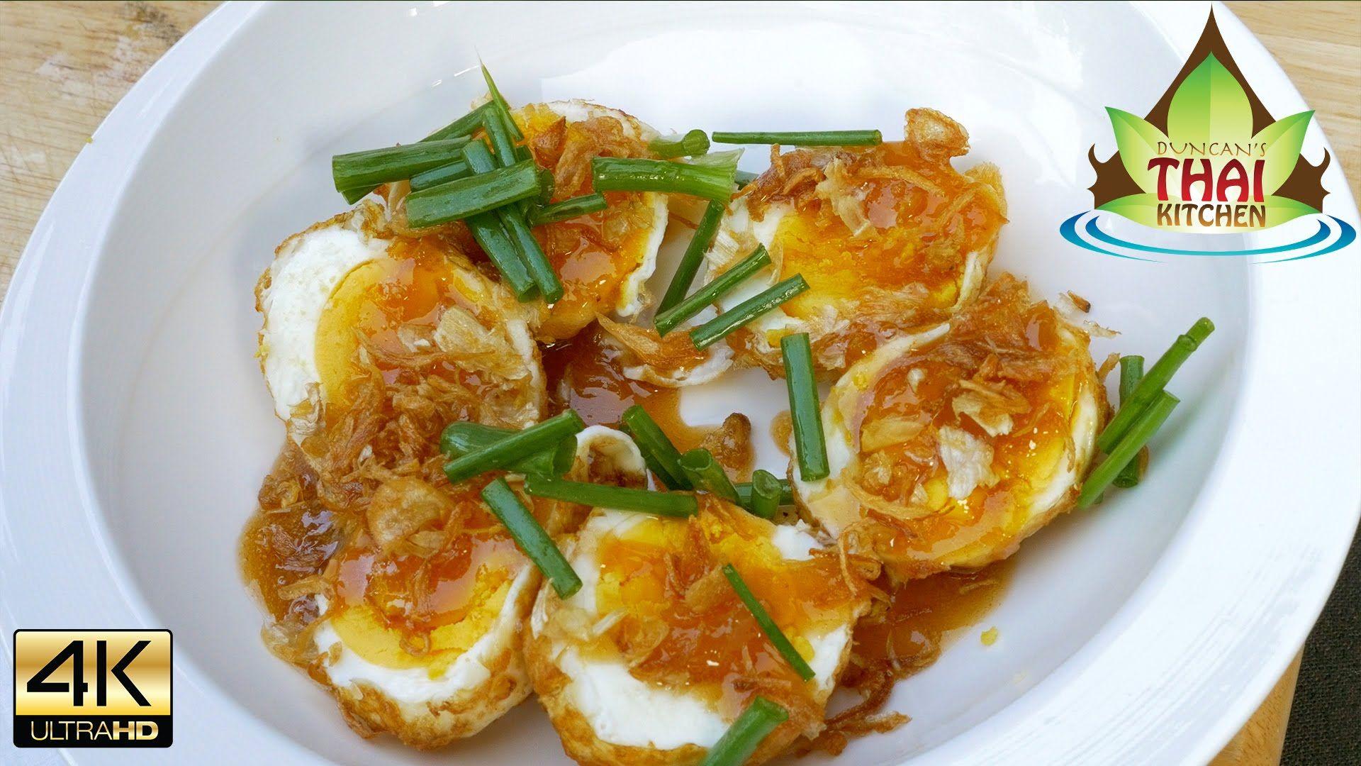 Thai food son in law eggs kai loog keui youtube thai thai food son in law eggs kai loog keui youtube forumfinder Choice Image