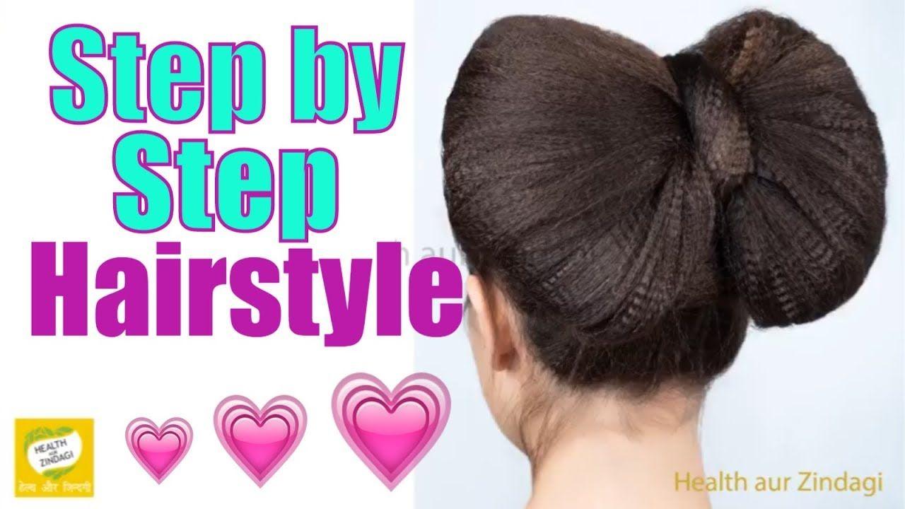 Balo Ki Easy Hairstyle - Best Hairstyles Ideas