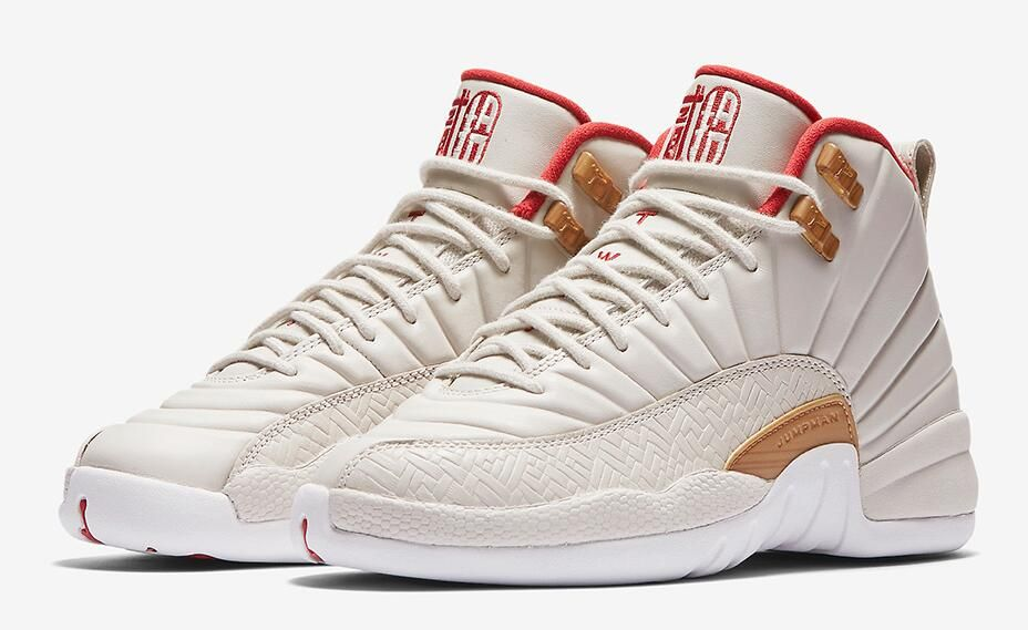 low priced f6ea5 85254 Air Jordan 12 GS Chinese New Year | shoes | Air jordans ...