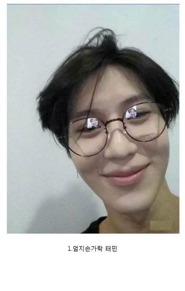 Kpop Kpop Idol Kpop Male Idols Kpop Selfies Kpop Selfie Fails Shinee Shinee Taemin Block B Block B Taeil Monsta X Monsta Taemin Shinee Shinee Taemin
