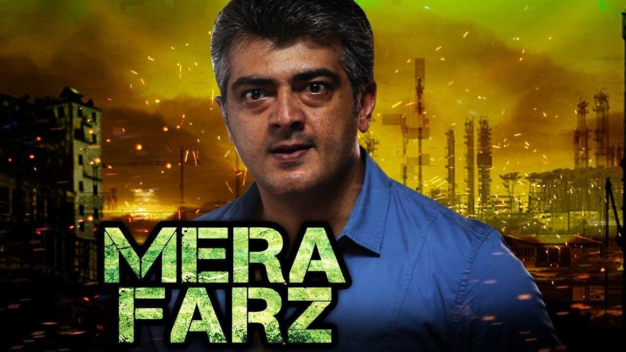 free mera farz (aalwar) 2017 full hindi dubbed movie | ajith, asin
